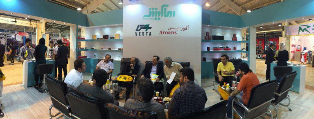 نمایشگاه بین المللی قطعات، لوازم و مجموعههای خودرو کرمانشاه ۱۳۹۵