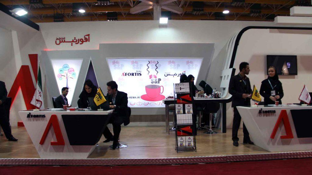 نمایشگاه بین المللی قطعات، لوازم و مجموعههای خودرو تهران ۱۳۹۲