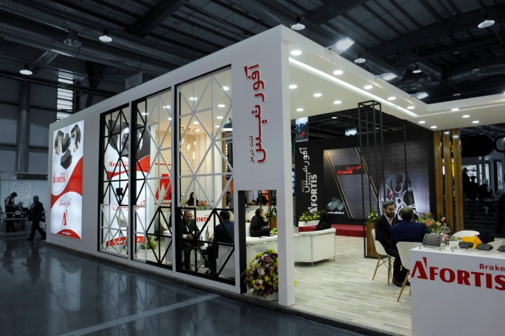 نمایشگاه بین المللی قطعات، لوازم و مجموعههای خودرو تهران ۱۳۹۸